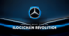 Mercedes Benz Blockchain